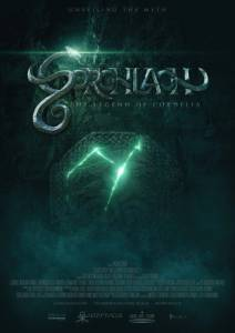 Gorchlach: The Legend of Cordelia / Gorchlach: The Legend of Cordelia (2016)