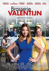 Brasserie Valentijn / Brasserie Valentijn (2016)