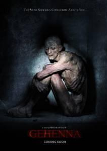 Gehenna / Gehenna (2016)