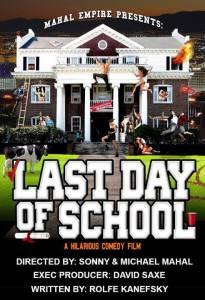 Last Day of School / Last Day of School (2016)