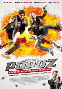 Два ствола / Popoz (2015)