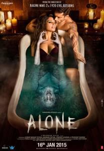 В одиночестве (2015)