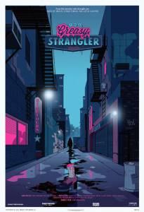 The Greasy Strangler / The Greasy Strangler (2016)