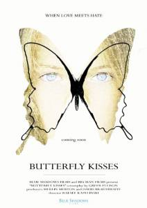 Butterfly Kisses / Butterfly Kisses (2016)