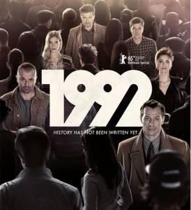 1992 (сериал) / 1992 (2015 (1 сезон))