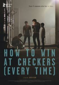 Как выигрывать в шашки (каждый раз) / How to Win at Checkers (Every Time) (2015)