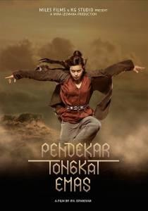 Воин с золотым шестом / Pendekar Tongkat Emas (2014)