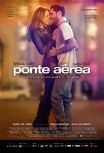 Воздушный мост / Ponte Area (2015)