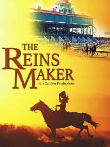 The Reins Maker / The Reins Maker (2016)