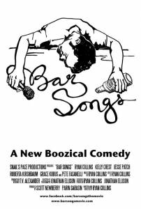 Bar Songs / Bar Songs (2016)