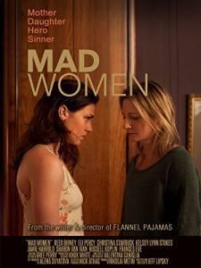 Безумные женщины / Mad Women (2015)