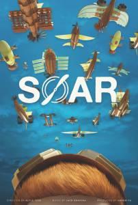 Взлететь / Soar (2014)
