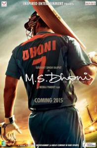 M.S Dhoni: The Untold Story / M.S Dhoni: The Untold Story (2016)